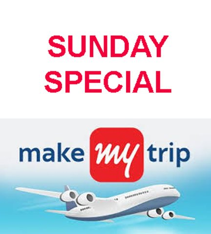 Get Free Rs.1000 SuperCash atMakeMyTrip with Mobikwik