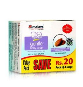 Himalaya Gentle Baby Soaps Pack of 4