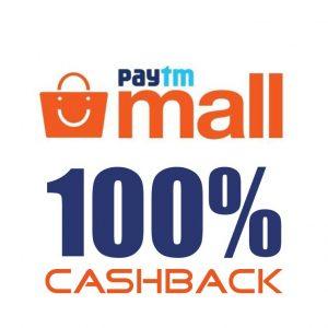 Get 100 Cashback On Paytm Mall