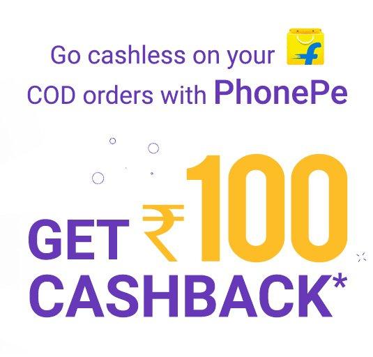 Get Rs. 100 Cashback on Flipkart with Phonepe
