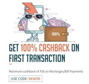 Get 100 Cashback on Freecharge