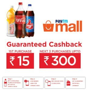 Get Free Paytm Cashback with Coca Cola Drinks