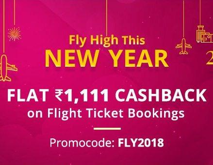 Get Rs. 1111 Cashback on Flight Tickets at Paytm