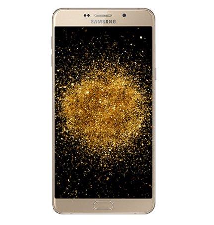 Samsung Galaxy A9 Pro Gold Lowest Online