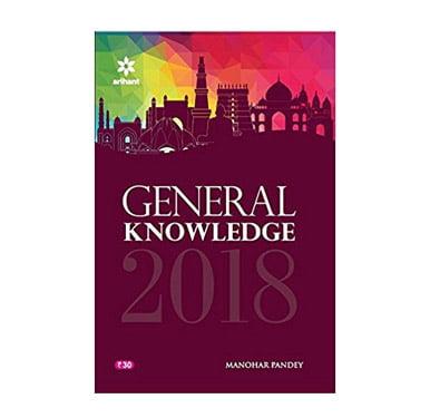 General Knowledge 2018 Book Online