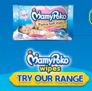 New Mamy Poko Pants Wipes Free Samples