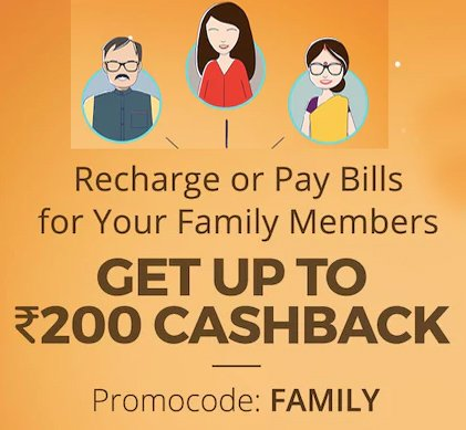 Rs. 200 Cashback on Recharge or Pay Bills