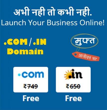 Get Free .com .in Domain Lifetime Free at Milesweb