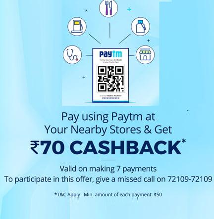 Rs. 70 Paytm Cashback Offer 2018