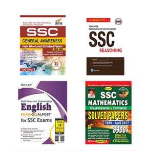 SSC Competative Exam eBooks at Lowest price