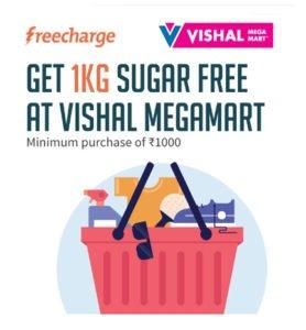 1 Kg Free Sugar at Vishal Megamart with Freecharge