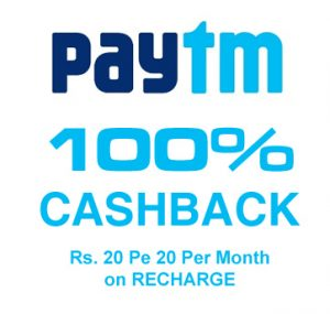 Paytm 100 Cashback on Recharge Per Month