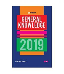 Best Selling General Knowledge 2019 PaperbackBook