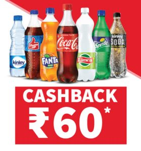 Rs. 60 Cashback With Coca Cola Drinks 2021