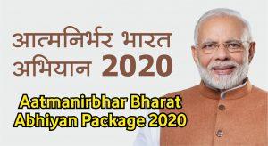 AATMANIRBHAR BHARAT ABHIYAN Package 2020