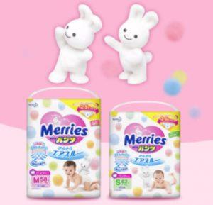 Get FREE Merries Diaper Pants FREE Sample Today