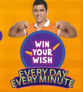 Grab Prizes With YiPPee Win Your Wish Contest