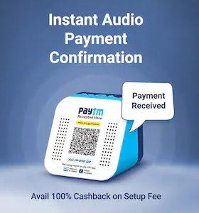 Get Free Paytm Soundbox Worth Rs. 299 with 100% Cashback