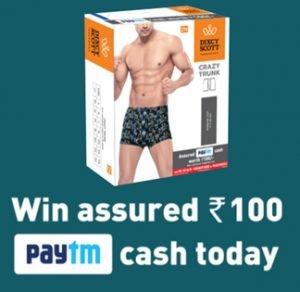 Get Rs. 100 Paytm Cashback With Dixcy Scott Innerwear